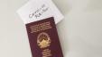 Pasaporta Mk Covid Test 780x439