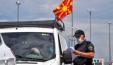 Policia Kufi Kontrolle Mk 780x439 1 3 750x430