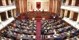 Parlament I Ri