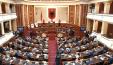 Parlament Votimi