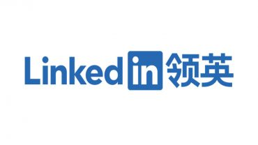 1634225127 Linkedin China Story
