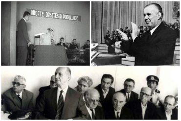 Enver Hoxha Gjykatat