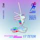 Maratona Tiranes Trajektore 2021