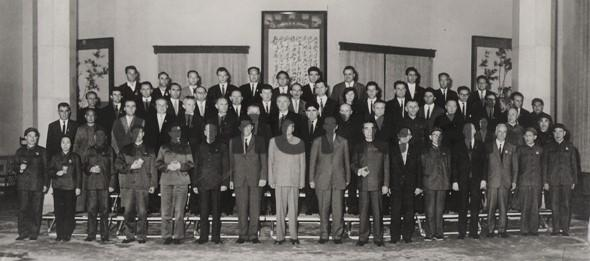 Pekin 1968