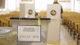 Zgjedhjet Lokale 2021 05 780x439